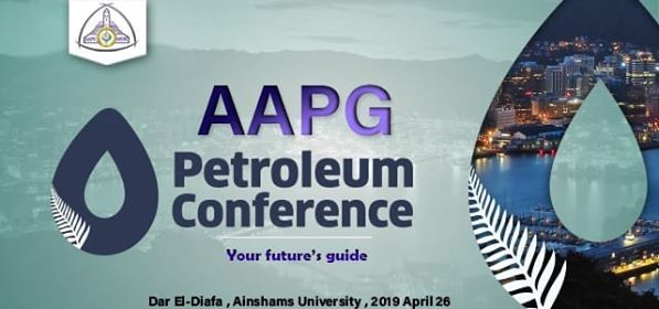 AAPG Petroleum ConferenceYour Futures Guide.