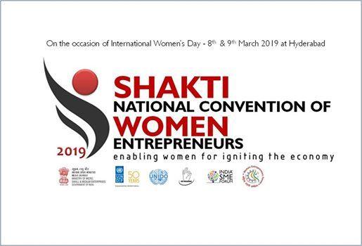 Shakti National Convention of Women Entrepreneurs