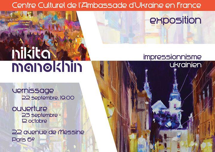 Impressionnisme ukrainien exposition de Nikita Manokhin