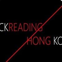 Backreading Hong Kong 2018 Symposium
