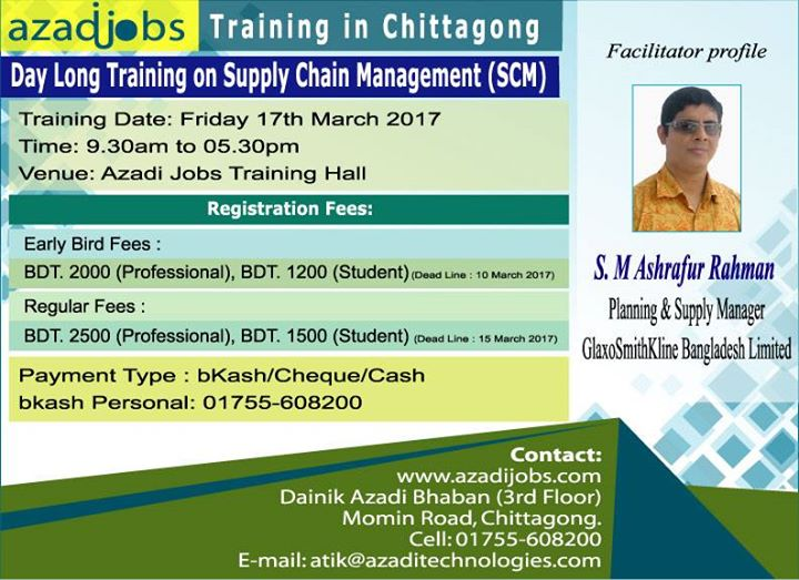 Day Long Training on Supply Chain Management in Chittagong