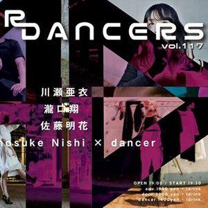 FOuR Dancers vol.117