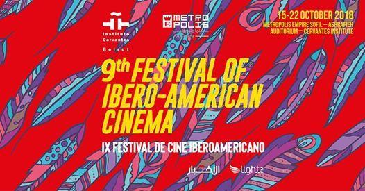Ibero-American Film Festival