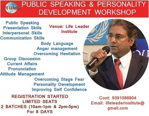 Public Speaking & Personality Development Workshop