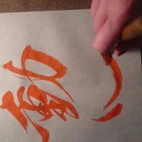Zpis do kurzu japonsk kaligrafie