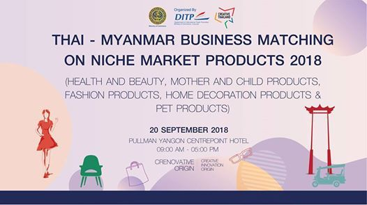 Thai-Myanmar Business Matching on Lifestyle Products at