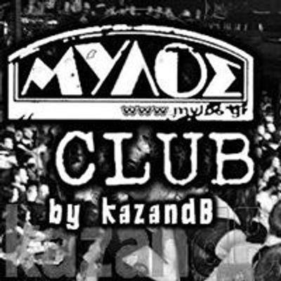 Mylos Club Thessaloniki