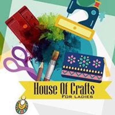 بيت الحرف للاشغال اليدويه-House Of Craft