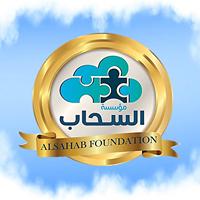 Al-Sahab Foundation