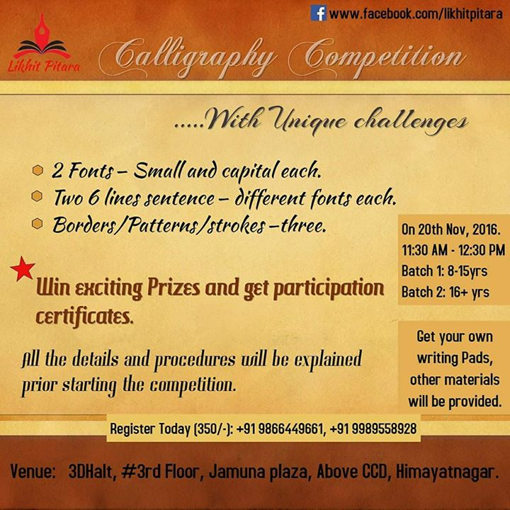 Calligraphy Competition At 3dhalt Hyderabad