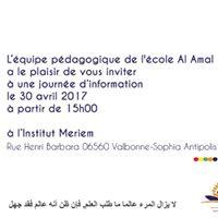 Journe dinformation de lcole Al Amal