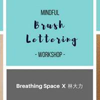 Mindful Brush Lettering Workshop