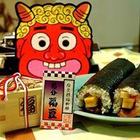 Setsubun Celebration