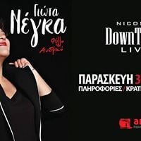 Live  DownTown Live  303