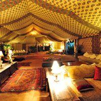 Bedouin Tent Birthright Registration