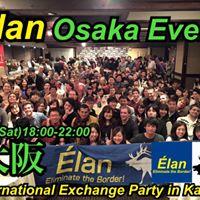 1500 ALL-YOU-CAN-DRINK&ampEATOSAKA127(Sat) Elan International Party Elanin