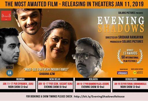 Evening Shadows - Theatrical Release - Bengaluru