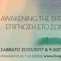 Hatha Yoga- Awakening the Breath