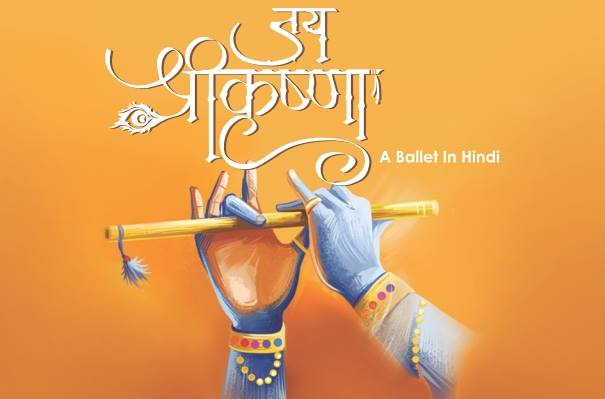 Jai Shri Krishna - A Musical Hindi Live Drama at Kalidas