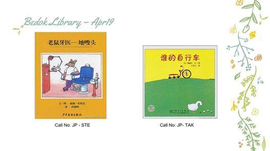 Monthly Mandarin Storytelling Session