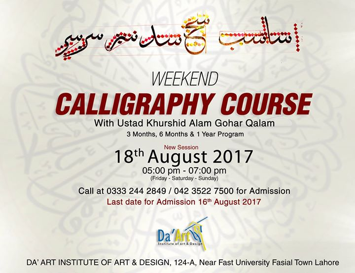 Calligraphy diploma short course with ustad gohar qalam