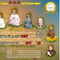 Welcome Hazir Saroop Sain Sathram sahib in Sant Satram Dham  Hyderabad