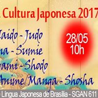 Mostra da Cultura Japonesa 2017