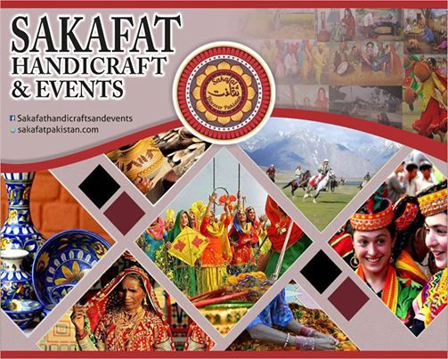 Sakafat Cultural And Tourism Exhibition