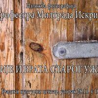 Izloba prof. Milorada Iskrina - Kapije i vrata starog Uica