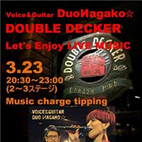 DuoagakoDOUBLE Deckers monthly LIVE 323
