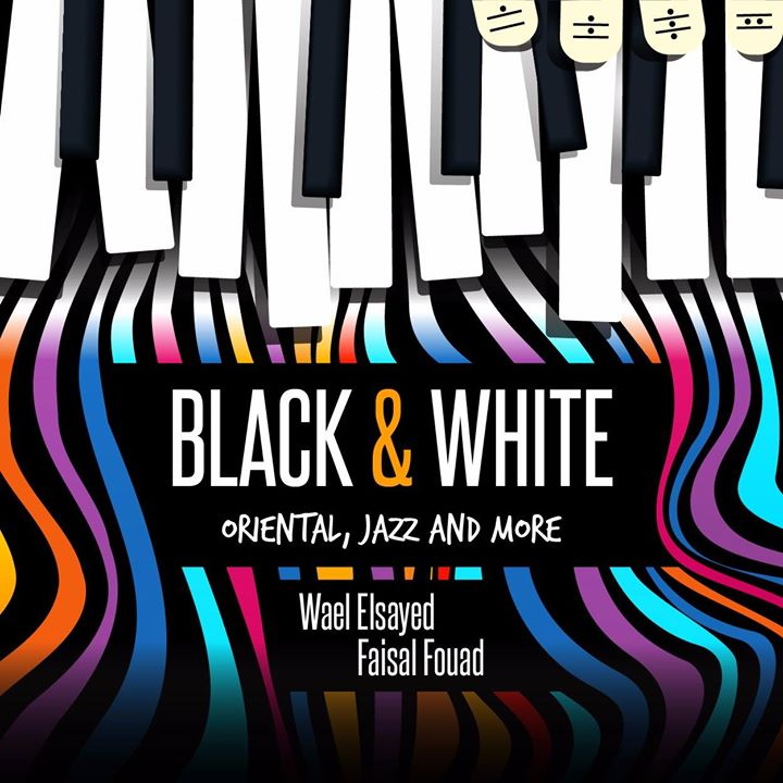 Black & White duet at Makan on Tuesday April 17 8pm