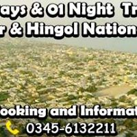 02 Days &amp 01 Night Trip to Gwadar &amp Hingol National Park