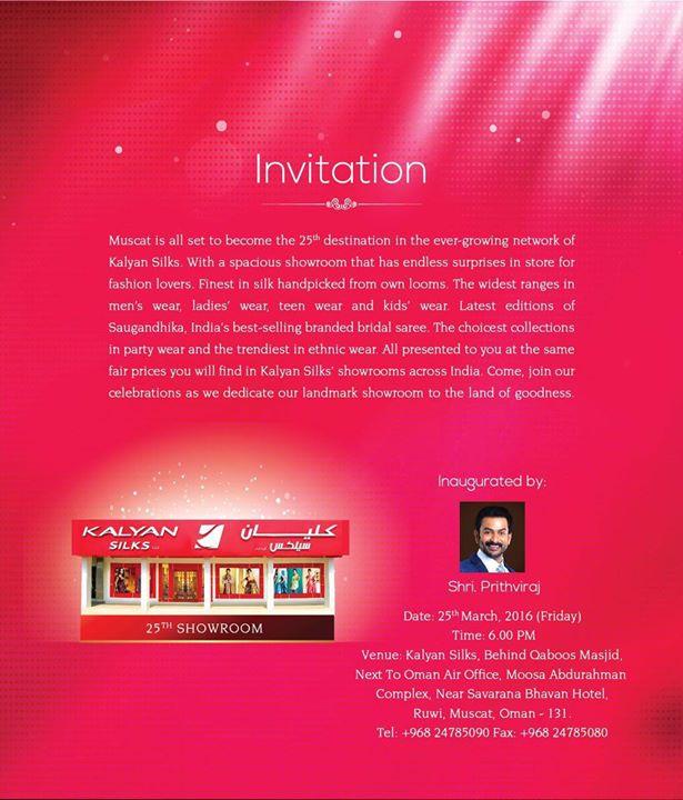 Kalyan Silks Muscat Inauguration