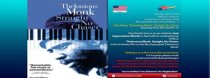 Film Show Thelonious Monk Straight No Chaser
