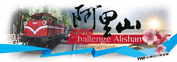 AliSan Challenge 2017
