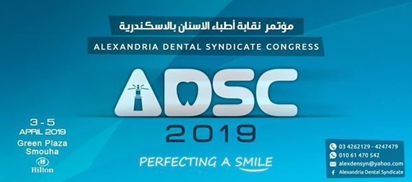 Alexandria Dental Syndicate Congress