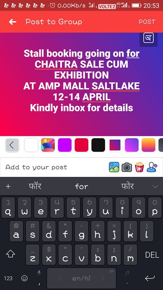 Chaitra Sale Cum Exhibition