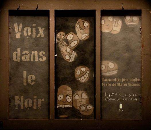 Thtre - Voix dans le Noir par le Collectif Kahraba