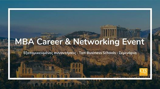 QS Connect MBA - Athens