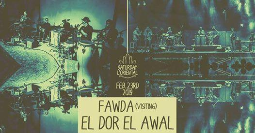 Fawda  El Dor El Awal