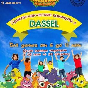 Dassel