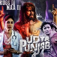 Movie Screening Udta Punjab