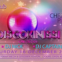 Discokinissi Christmas PARTY
