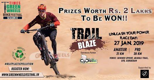 TRAIL BLAZE (MTB Challenge) Times Green Wheels Bike Festival S4