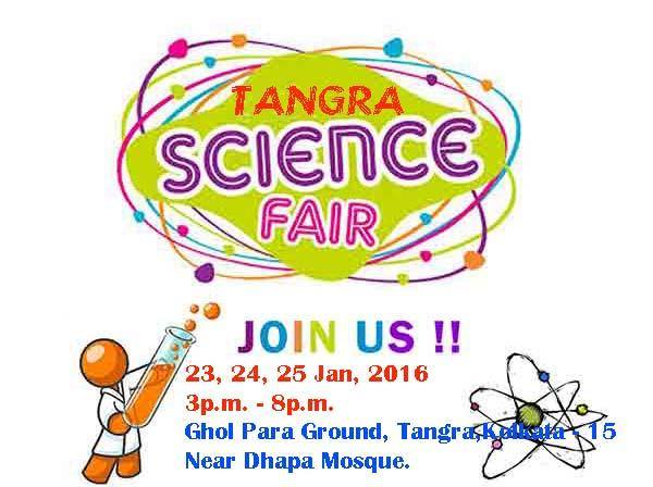 tangra science fair at gholpara ground kolkata 15 near dhapa mosque