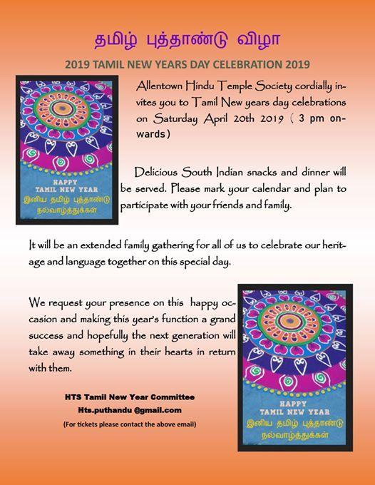 Tamil New Year Celebration at Hindu Temple Society, Lehigh