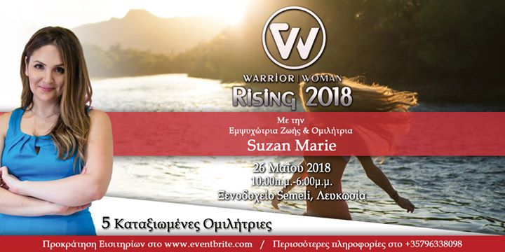 Warrior Woman Rising 2018