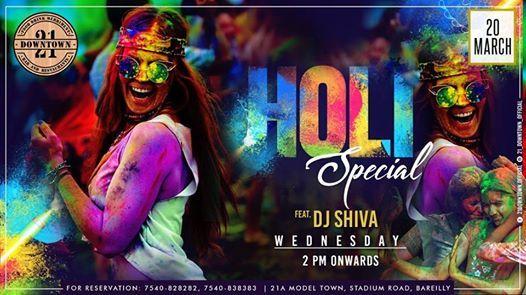 Holi Special Feat Dj Shiva