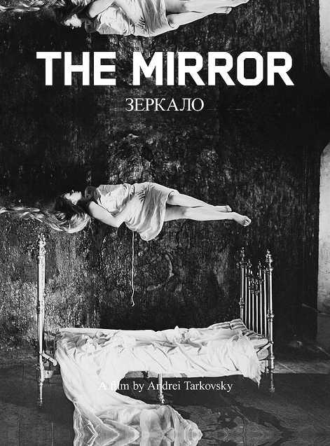 Screening - The Mirror (1975) Director Andrei Tarkovsky