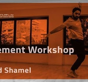 Movement Workshop with Ahmed Shamel